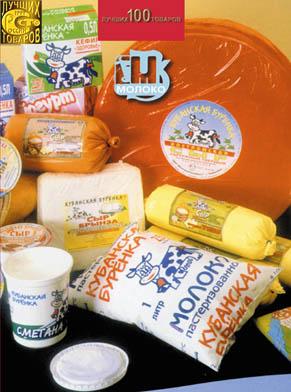 Фотографии пищевые продукты производителя 1999