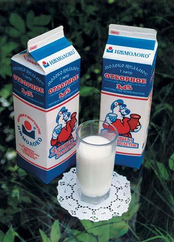 Фотографии пищевые продукты производителя 2003