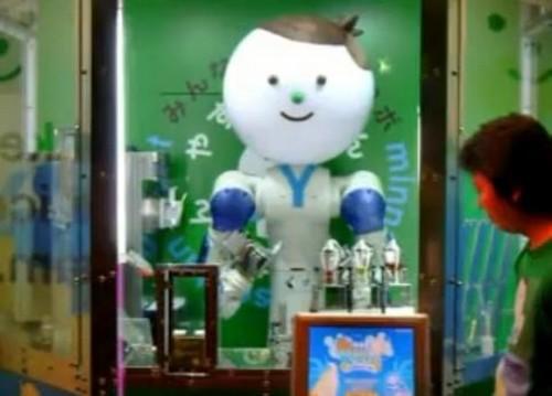 Автоматы для продажи мороженого