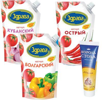 Фотографии пищевые продукты производителя 2010