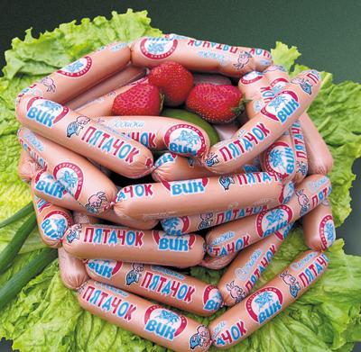 Фотографии пищевые продукты производителя 2011