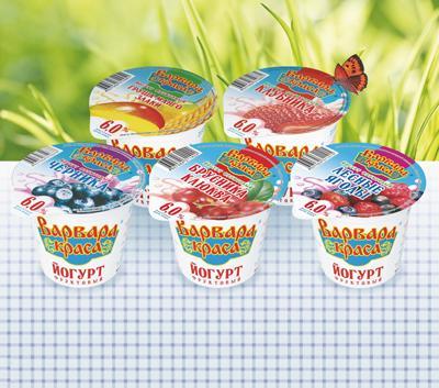 Фотографии пищевые продукты производителя 2013