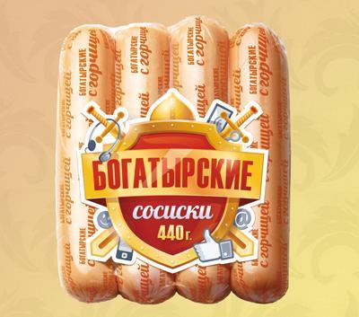 Фотографии пищевые продукты производителя 2014